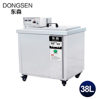 Industrial Ultrasonic Cleaner Ultrasound Bath 38L Power Time Heat Adjustment Motherboard Engine Car Parts Oil Rust Degreasing