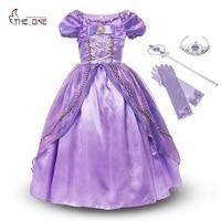 MUABABY Girls Princess Rapunzel Dress Costume Children Deluxe Tangled Dress Up Clothing Kids Girl Part Dress