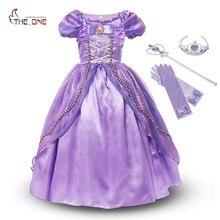 MUABABY Girls Rapunzel Princess Dress Costume Children Deluxe Tangled Dress up Clothing Kids Girl Part Dress Halloween Birthday