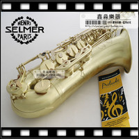 Salma Sts R54 B Selmer Tenor Saxophone Musical Instrument Antique Brass Wire Drawing