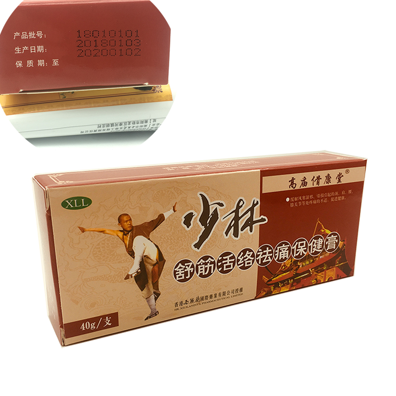 Chinese Shaolin Pain Relieve Cream Suitable Rheumatoid Arthritis Joint Back Herbal Analgesic Balm 30g Pain Relief Ointment the newest rheumatoid arthritis shoulder pain pain relief laser with 5 probes in 1 device option 2