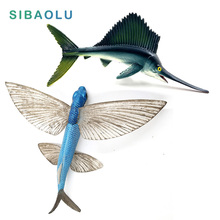 Simulation Flying fish Small Sailfish Swordfish Animal Model Figurine miniature garden figure home decoration accessories decor