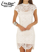 Women Dress 2016 Bodycon Dresses Eliacher Brand Plus Size Chinese Women Clothing Sexy White Evening Party Lace Dresses