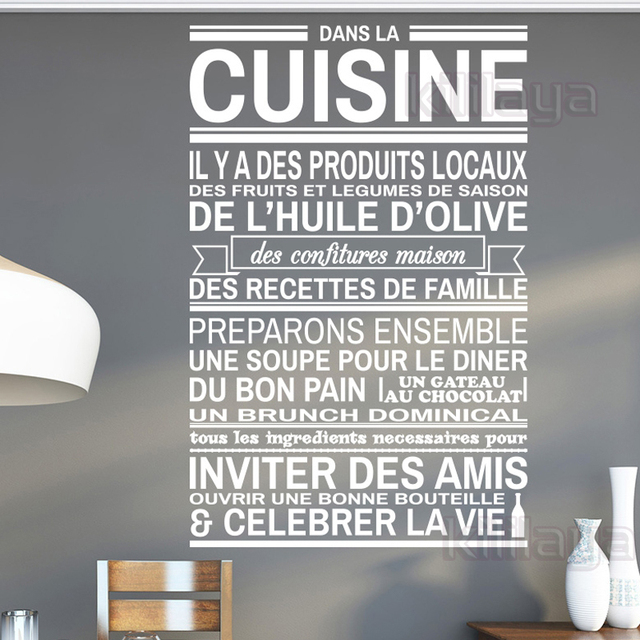 French Dans La Cuisine Vinyl Wall Stickers Decals Removable Wallpaper Mural Paper Art Kitchen