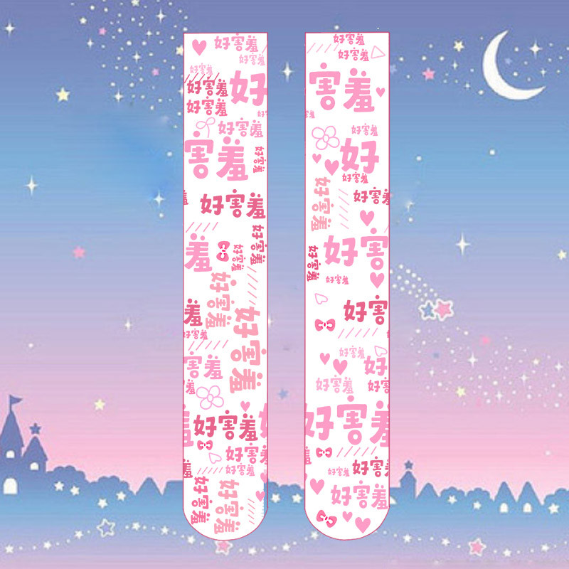 Women Sexy Thigh High Stockings Summer 3D Printing Red Strawberry Pink Silk Over knee Stockings Cosplay Quadratic element