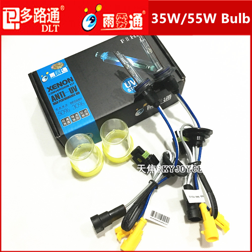 Car light F2 12V 35W 55W Hid Xenon Lamp bulb dlt H7 H3 H1 9005 9006 D2H 9012 H11 5500K 6500K For all X3 X55 F3 T5 DLT Ballasts car light cob chip h4 h13 9004 9007 hi lo beam h7 9005 hb3 9006 hb4 h11 h9 h1 h3 9012 auto led headlight bulb 8000lm 12v 6500k