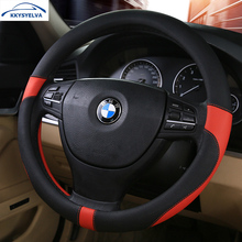 KKYSYELVA car steering wheel covers Car styling 38cm Auto Steering-Wheel Covers Interior Accessories