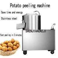 Коммерческих Картофелечистка чистки 220 В 1.5kw 1 шт. Нержавеющая Сталь Автоматическое картофеля пилинг машины картофеля шайба