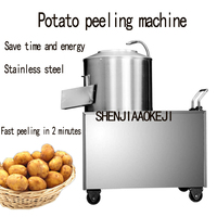 Commercial Potato peeler Cleaning machine 220V 1.5kw 1pc stainless steel automatic Potato peeling machine potato Washer