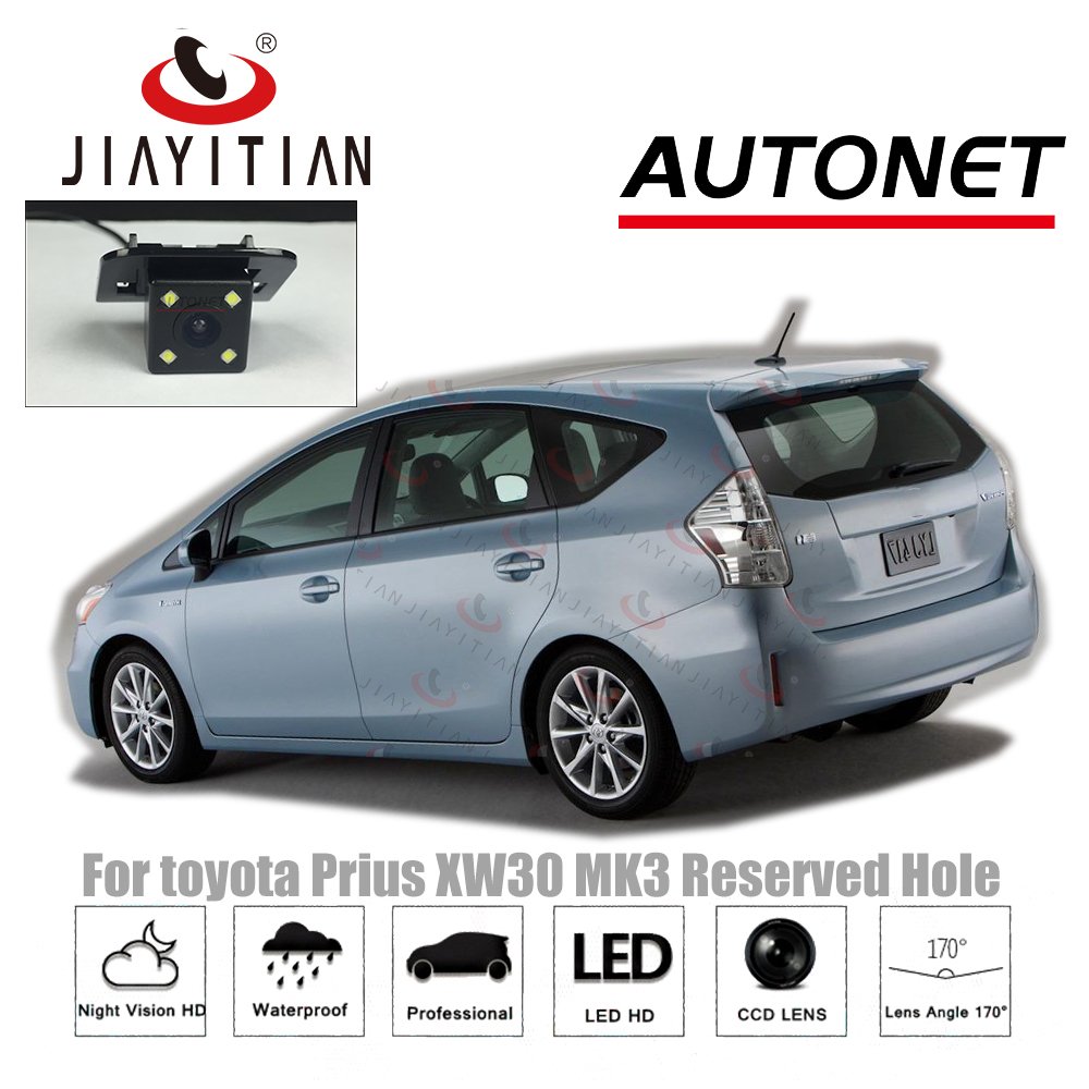 Stainless Steel Rear Bumper Protector Trim for Toyota Prius C Aqua NHP10 2011-14