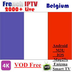 Французский IPTV Бельгия IPTV арабский IPTV голландский IPTV SUNATV Поддержка Android m3u enigma2 mag250 TVIP 4000 + Vod поддержка ed