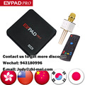 Evpad Pro Oversea Version With 8 Core Daul frequency Wifi 16G 4K Built-in 1000+ live TV with Airmouse Bluetooth for free gift