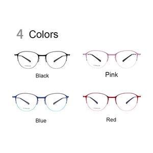 Image 2 - JQ28612 stopu tytanu pełna obręczy okulary ramki kwadratowe moda marka okulary na receptę okulary okulary dla kobiet