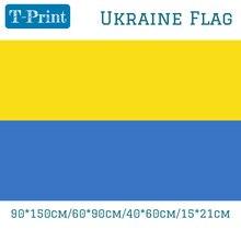 Freeshipping 90*150cm/60*90cm/40*60cm/15*21cm Ukraine Flag Large Polyester Ukrainian National Country Flag and Banner Home Decor hot sale 90 150cm washable japan country flag