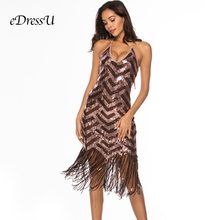 Women Stripe Sequined Dress Sexy Open Back Retro Vintage Tassel Club Disco Wear eDressU OSH-18638