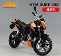 ДИК KTM 1290 super duke R 690 Maisto 1:12 мотоцикл модель оригинальный сплав мотор детские игрушки коллекция подарок автомобиль 17*6*9 см мальчик