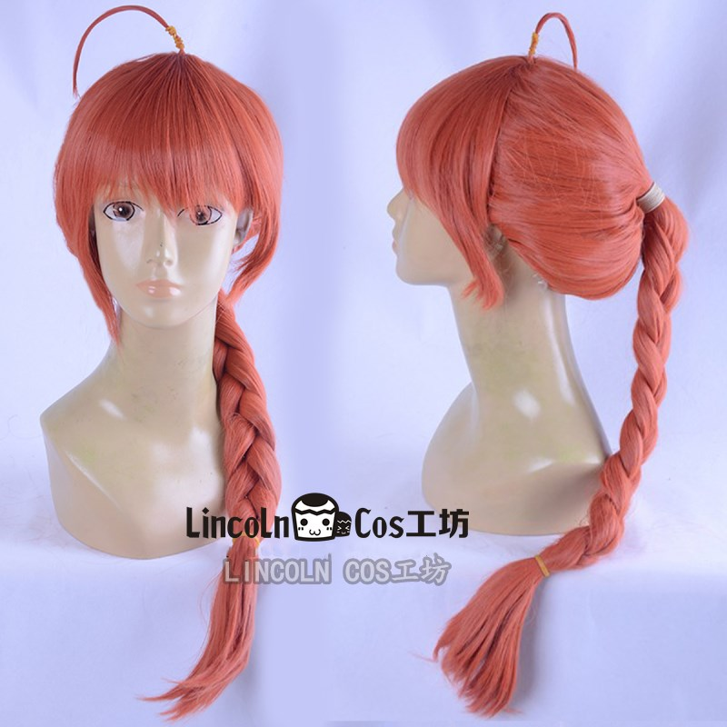 Japanese Anime GINTAMA Mother Kagura Wig Jinghua Cosplay Wig Halloween Hair Braid