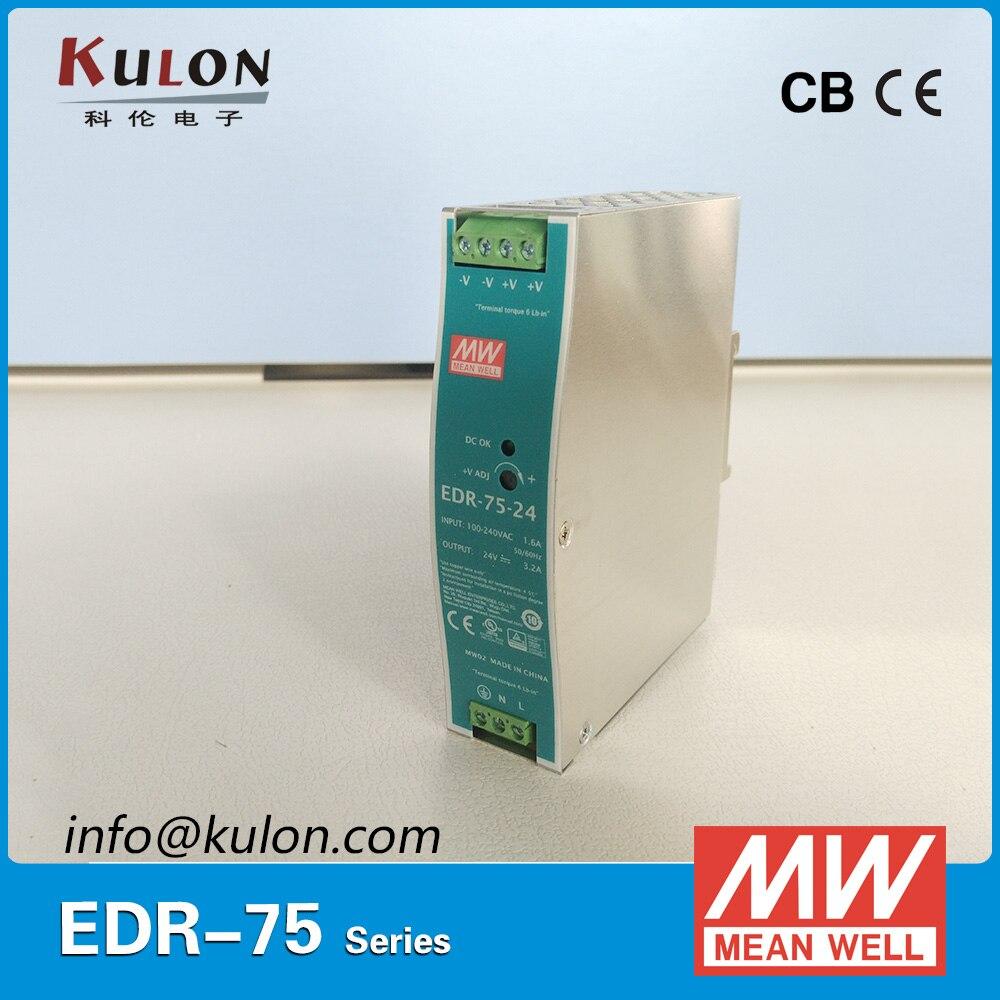 Single Phase AC/DC 75.6W 12V 6.3A Original Meanwell EDR-75-12 Industrial DIN Rail Power Supply мультиметр uyigao ac dc ua18