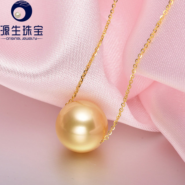 Online shop pearl jewelry 10 11mm golden south sea pearl single pearl jewelry 10 11mm golden south sea pearl single pearl pendant 18k gold pearl necklace jewelry aloadofball Image collections