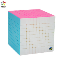 Marque Zhisheng/Yuxin 9x9x9 Huanglong Stickerless Rose Magic Speed Cube 9-couche Puzzle Jouets pour Enfants 9*9*9 DropShipping