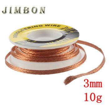 JimBon 1 шт. 3 мм Безопасности 5 футов 3 мм Для Отпайки Оплетка Припоя Remover Вика BGA Припоя Провода Бюстгальтер по всему миру