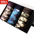 New three mounted men's boxer underwear cool cartoon ice Sixia season slim young printing corners belts box gift