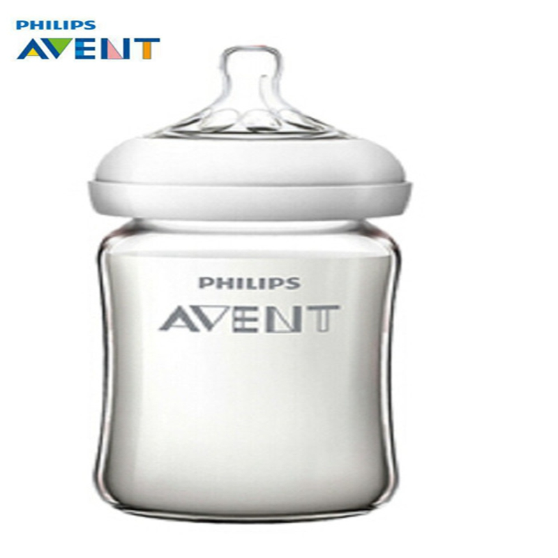 Free Shipping AVENT 240ml 8oz spiral pattern nipple wide mouth caliber feeding bottle Infant baby Milk Bottles 400ml portable bpa free wide mouth cool water bottle