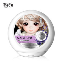 Porcelain doll BB muscle lavender soothing moisturizing Body exfoliating cream skin care remove dead skin Brightening skin 200g