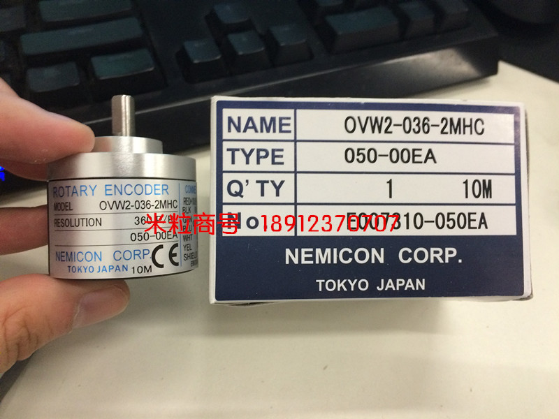 NEMICON within the control of the encoder pulse performance stability OVW2-36-2MHC 3600 tosoku japan east side panel type of hand pulse pulse device encoder re45t v