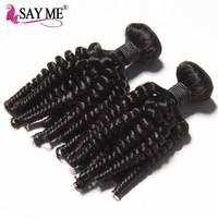 SAY ME Hair Weave Bundles Malaysian Kinky Curly Hair Bundles Remy Weave Afro Human Hair Bundles Extension Can Buy 1/3/4 Bundles