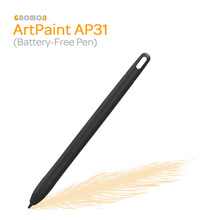 GAOMON ArtPaint AP31-8192 Level Battery-Free Wireless Art Stylus Only for GAOMON M10K 2018 Version Graphics Tablet