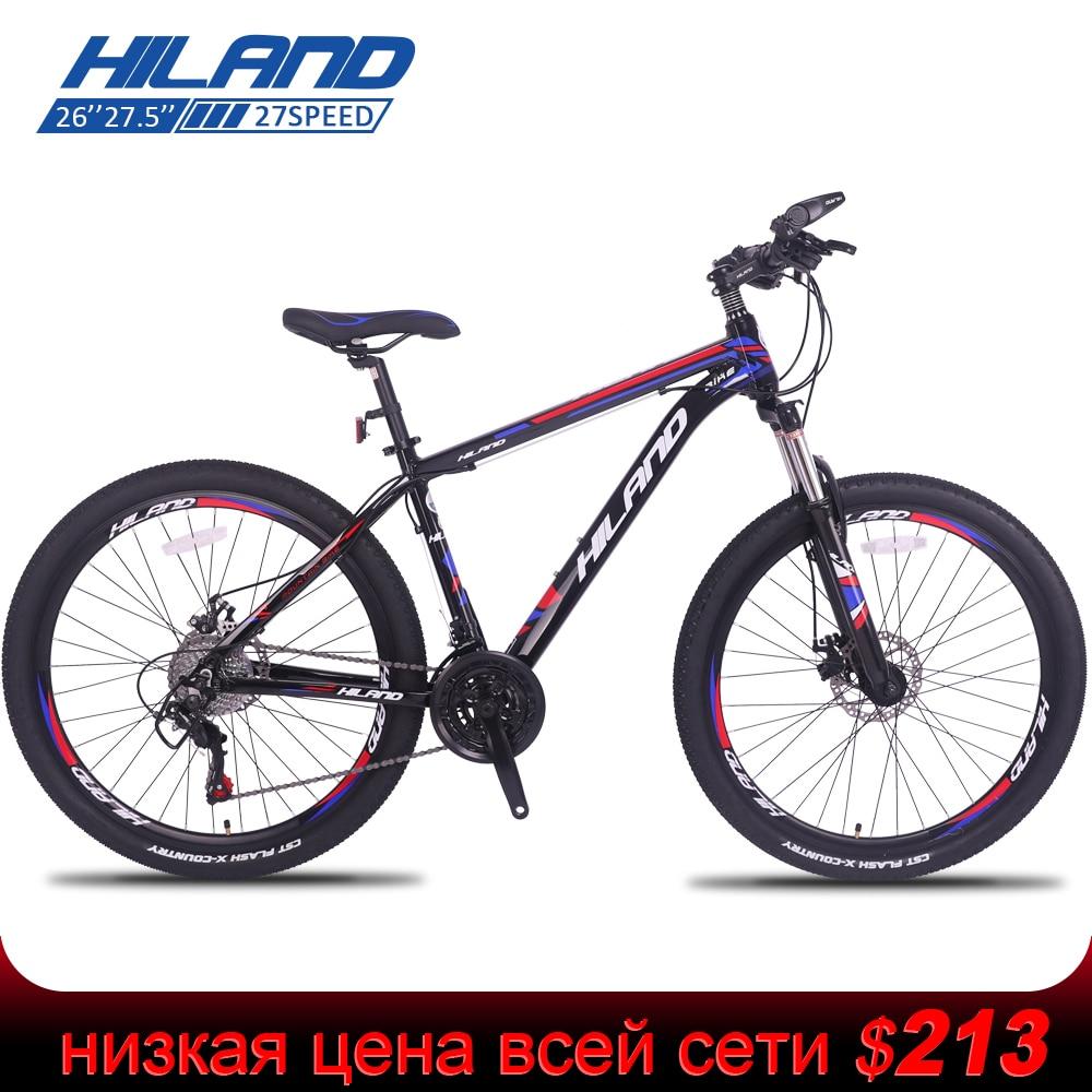 27 5 inch Bicycle Aluminum Alloy Mountain Bike