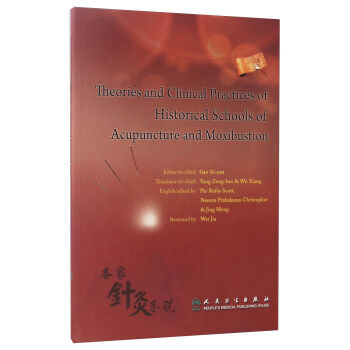 Theories and Clinical Practices of Historical Schools of Acupuncture and Moxibustion Language English-399Theories and Clinical Practices of Historical Schools of Acupuncture and Moxibustion Language English-399
