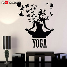 Yoga Center Pose Lotus Meditation Buddhism Vinyl Home Decor Wall Stickers Removable Mural Butterfly Decals YD14