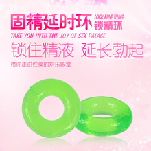 Penis Ring Love Sleeve Erection Impotence Erectile Dysfunction Sex Aid Toys For Male