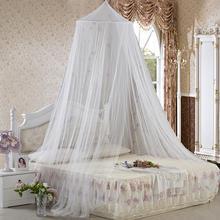 Большой Летний суд круглый счет Студенческая кровать кредиты купол висит сетчатый Полог для принцессы FC0117