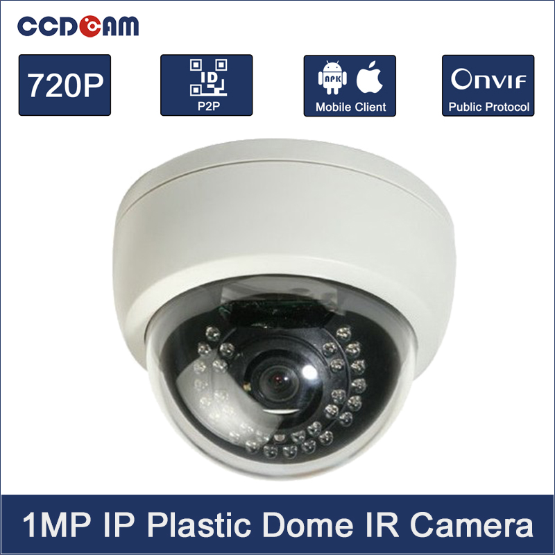 HD 1.0 Megapixels 720P security IR LEDs Dome CCTV IP Camera ONVIF 2.4 indoor Cam Night Vision P2P cloud phone view EC-IP3021
