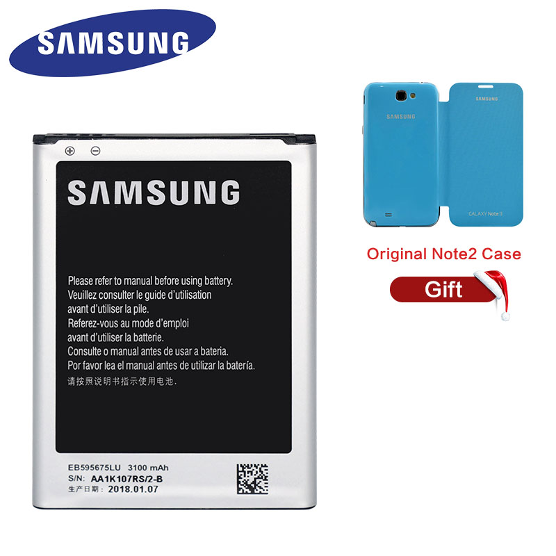 Samsung Original New Battery for Samsung Galaxy Note 2 N7100 N7102 N7105 T889 i605 i317 L900 R950 E250 EB595675LU 3100mAh