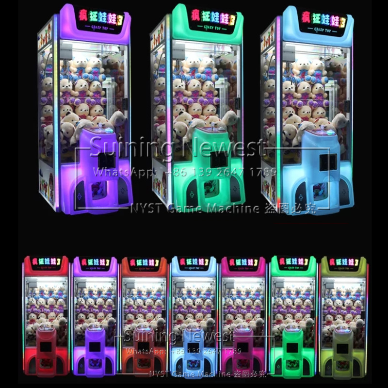 Adroit 2019 New Amusement Device Colorful Luminated Token Coin Operated Arcade Games Lighted Doll Toys Cranes Claw Machine For Malls