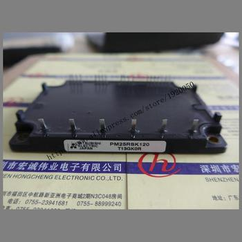 PM25RSK120  module Special supply Welcome to order !