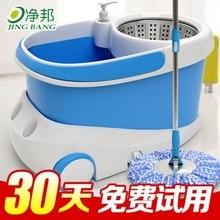 On sale Double drive mop bucket Rotate Good God Mop Hand Handshake Mop Barrel Rotary Home Hand Pads