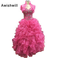 Puffy Princess Popular Debutante Gown Pink Quinceanera Dresses 2018 Cheap Quinceanera Gowns Sweet 16 Dresses For 15 Years