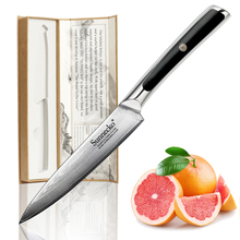 """Sunnecko cuchillos de cocina de acero damasco, 5 """", VG10 Core, cuchilla afilada, mango G10 de gran dureza"""