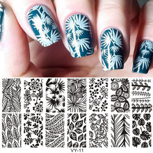 1 Pcs Flower Nail Stamping Template VY11 Art Plate Flora Pattern