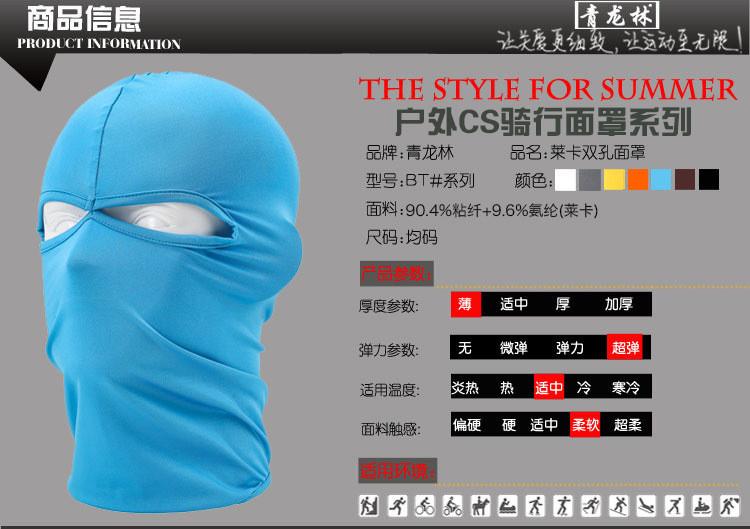 0ecba6438ae20 Outdoor Cycling UV Protection Full Face Masks Head Cover Ski Mask Speed Dry  Balaclava Facekini Head Cover Double Hole Caps New
