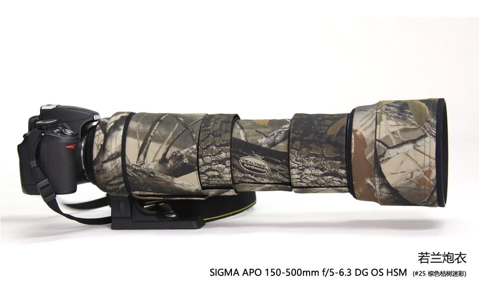 Camera Lens Coat Camouflage APO 150 500mm f 5 6 3 DG OS HSM lens guns