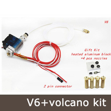 3D Printer J-head Hotend with Fan for 1.75/3.0mm 24 v , v6 Direct Filament Wade Extruder 0.2/0.3/0.4mm Nozzle+Volcano kit