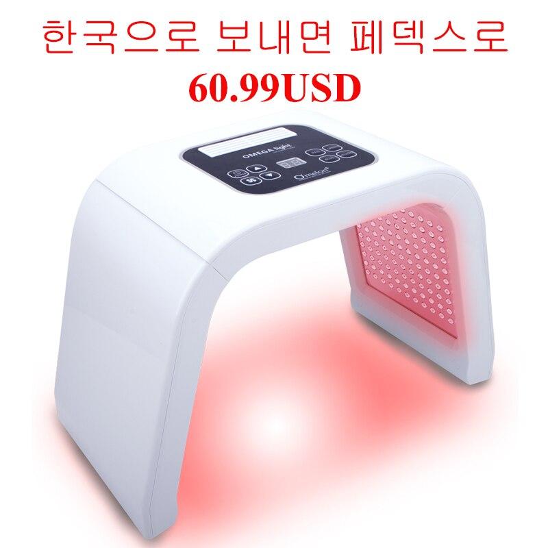 Professionnel 7 couleurs masque LED thérapie par la lumière du visage rajeunissement de la peau masque LED dissolvant d'acné Mascara LED traitement de beauté