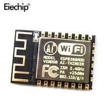 2018 New version ESP8266 1PCS ESP-12F remote serial Port WIFI wireless module For arduino electronic diy kit  ESP32