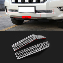 цена на 2PCS ABS Chrome Car Insect Screening Mesh Front Lower Grille For Toyota Land Cruiser Prado 150 2018 LC150 FJ150 Accessories